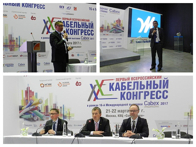 CableCongress_Moscow